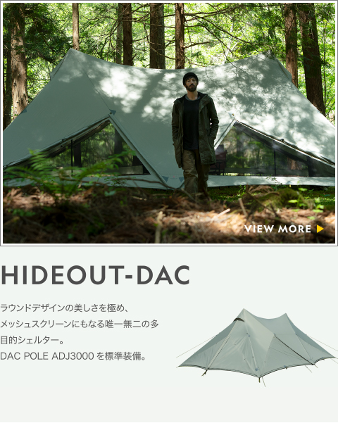 NATIONAL GEOGRAPHIC テント / HIDEOUT-DAC