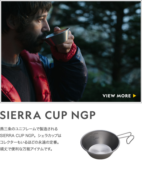 NATIONAL GEOGRAPHIC シェラカップ /  SIERRA CUP NGP