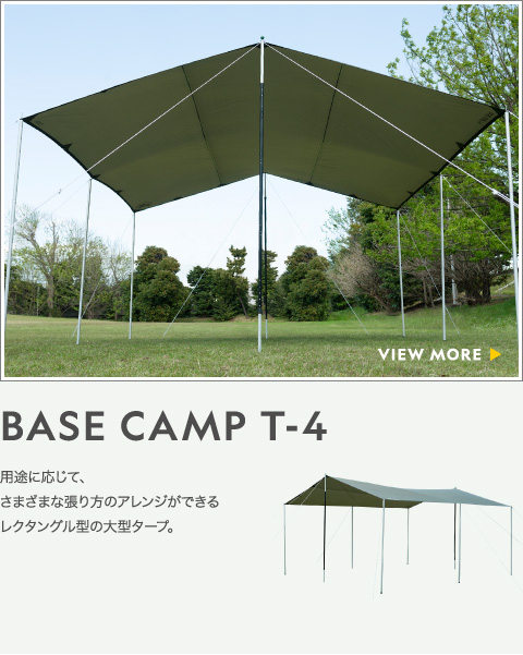 NATIONAL GEOGRAPHIC タープ / BASE CAMP T-4