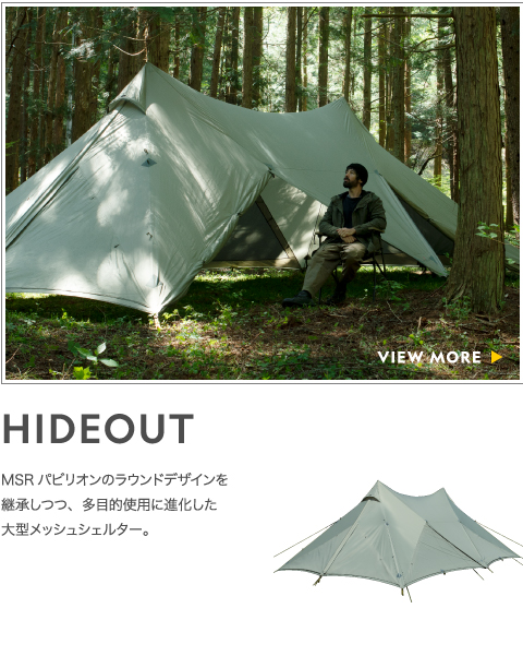 NATIONAL GEOGRAPHIC テント / HIDEOUT