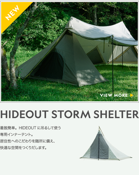 NATIONAL GEOGRAPHIC テント / HIDEOUT STORM SHELTER
