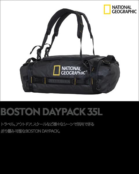 NATIONAL GEOGRAPHIC nag-13085 ボストンデイバッグ