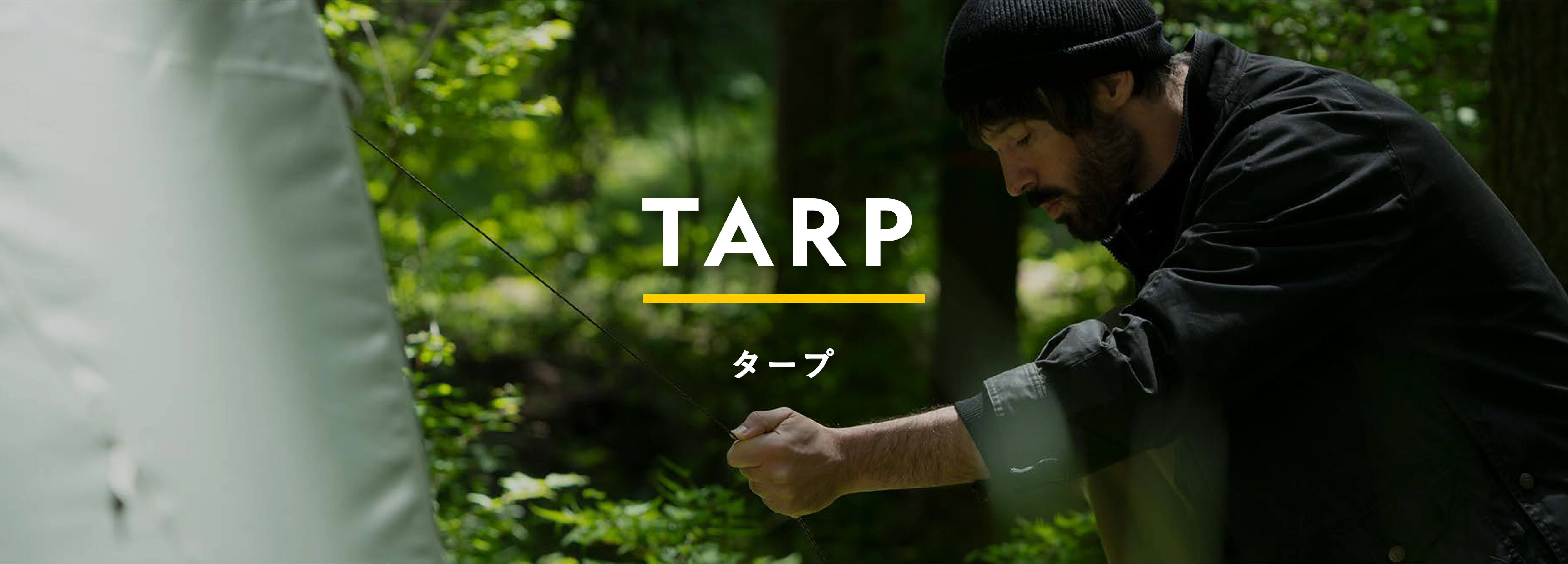 NATIONAL GEOGRAPHIC タープ