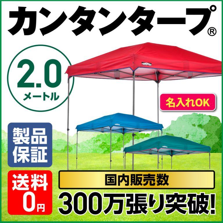 KTNJ200