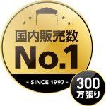 KTCL300