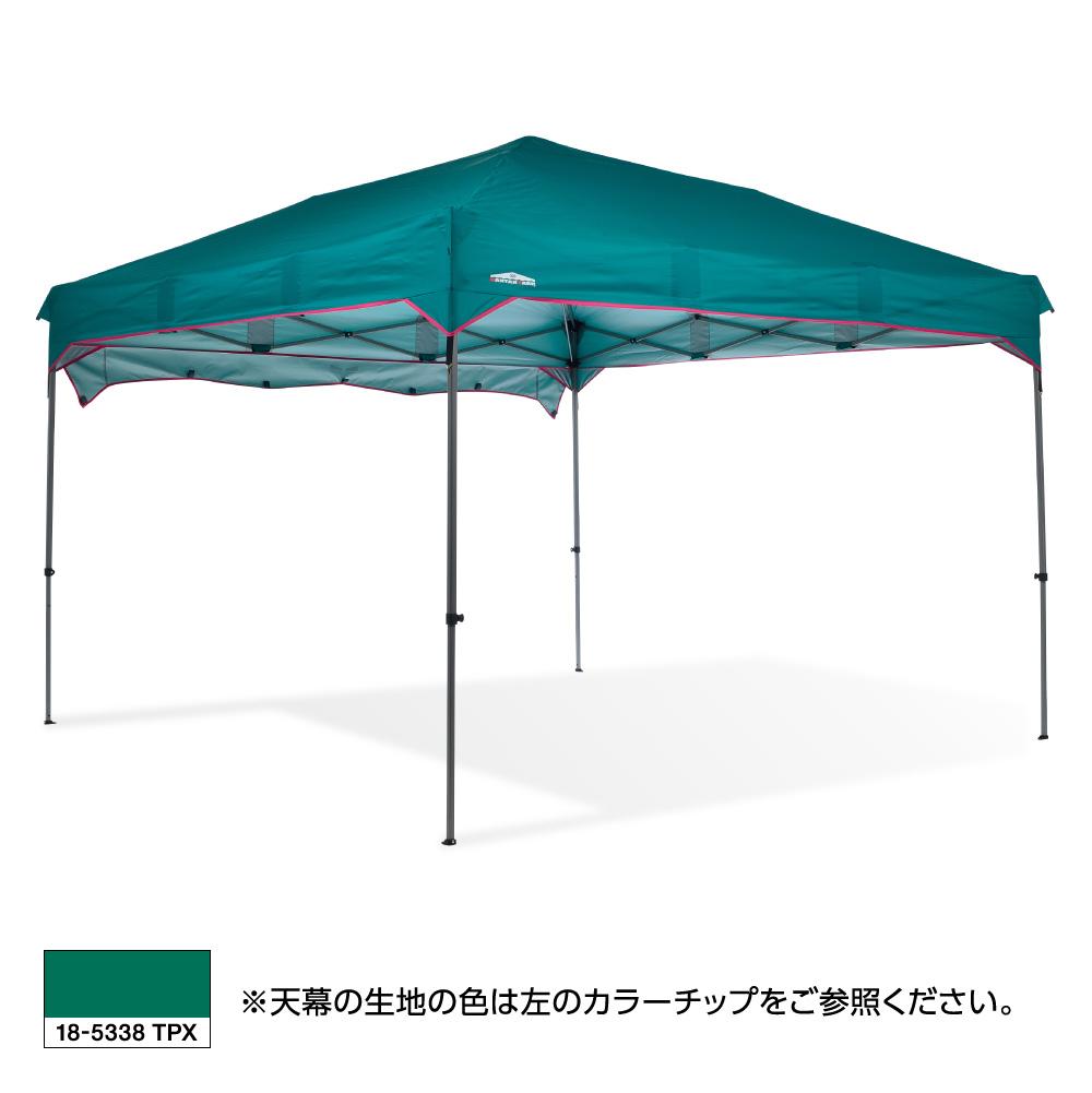 カンタンタープ300専用天幕 【全6色】 フレーム別売 | カンタンタープ