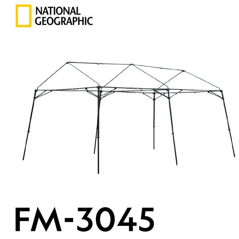 FM-3045