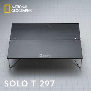 ST-297
